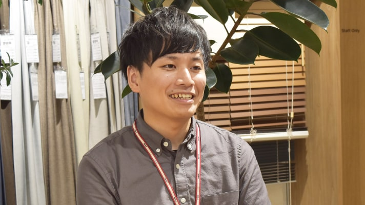 無印良品 中央林間東急スクエア 店長 塚田 雅